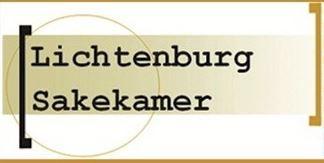 Lichtenburg Sakekamer